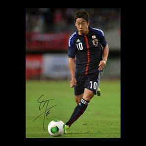 Shinji Kagawa Signed Photo - Japanese National Football Team