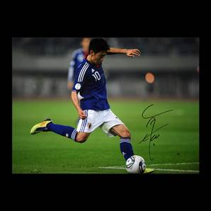 Shinji Kagawa Signed Japan Photo - World Cup