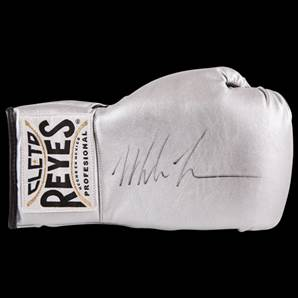 Mike Tyson Signed Boxing Glove - Silver Reyes Glove