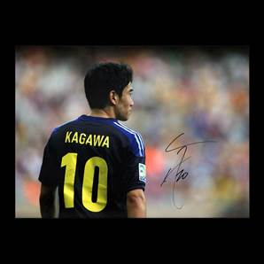 Shinji Kagawa Signed Japan Photo - Number 10